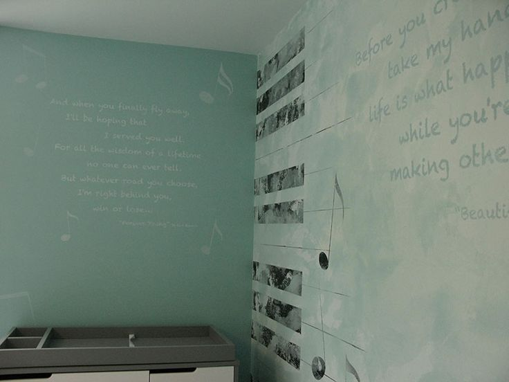 music themed nursery
