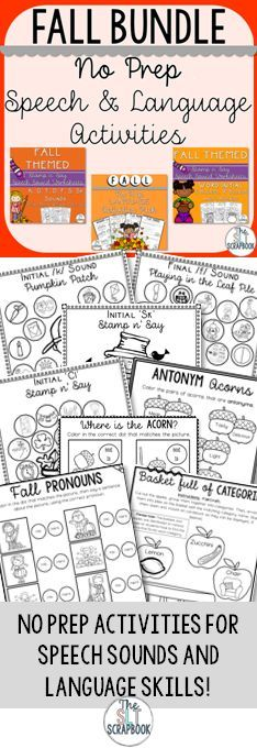 Save Money and Time with these No prep fall themed speech and language activities! Practice speech sounds (including /s/, /l/ and /r/ blends) and a range of language skills (pronouns, prepositions, categories and more!) with this huge money save fall themed bundle!! Head to our store and check it out!