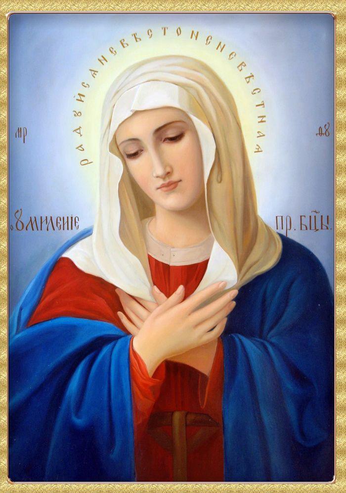 Мощные молитвы-обереги Пресвятой Богородицы