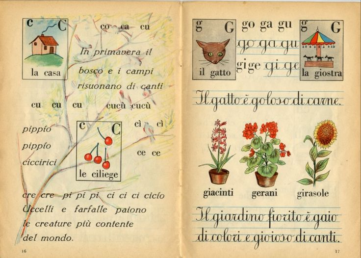 (from a vintage ABC Italian schoolbook, 1950)