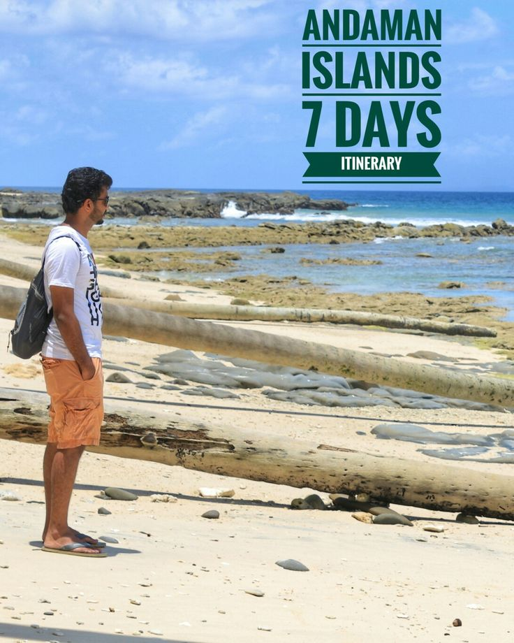 Planning a trip to the Andaman Islands? Check out the blog for the detailed 7 days itinerary.