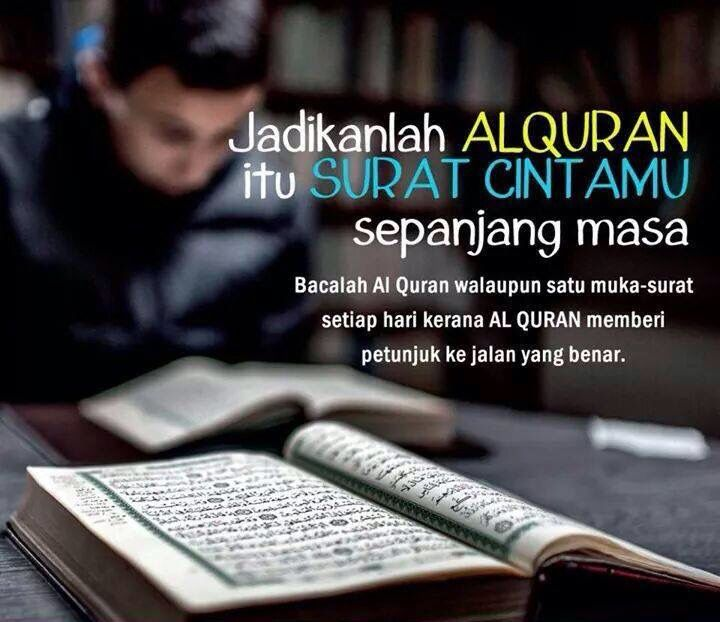 Image result for jadikan al quran surat cinta mu