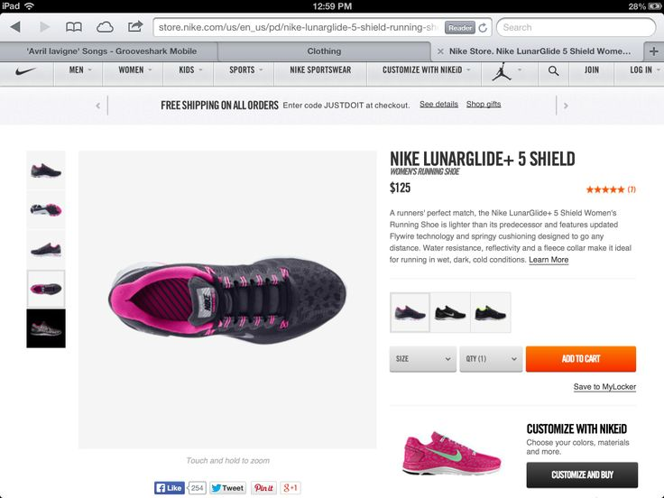 I can't find the right nike shies