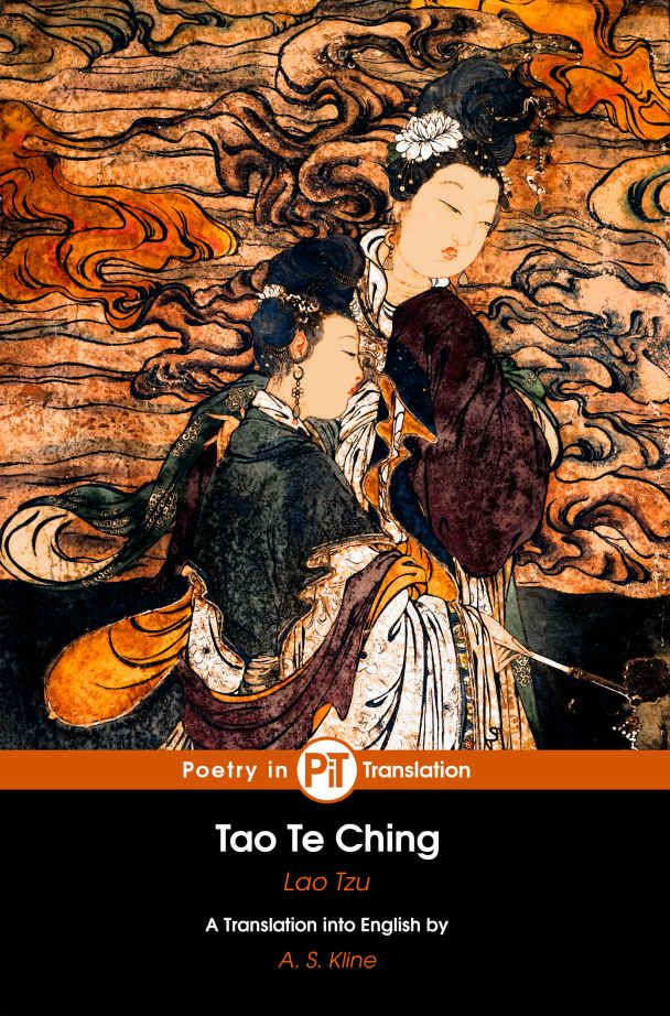 125 best tao inner alchemy images on pinterest chinese art lao tzu tao te ching the book of the way and its virtue illustrated with classical chinese art from the centuries courtesy of the yale university art fandeluxe Image collections