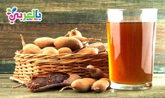 مشــروبــات تقوي الذاكرة وتســاعد على التركيـــز اعشاب سحرية لتقوية الذاكرة بالعربي نتعلم Tamarind Dry Skin Remedies Increase Appetite