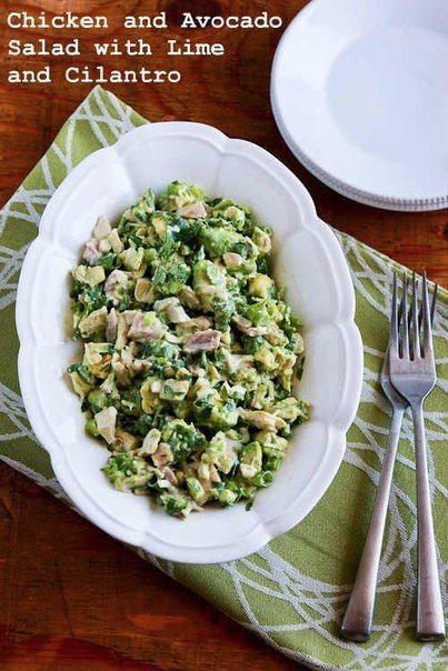 Куриный салат с авокадо и кинзой Куриный салат с авокадо и кинзойКуриный салат с авокадо и кинзойКуриный салат с авокадо и кинзойКуриный салат с авокадо и кинзойКуриный салат с авокадо...