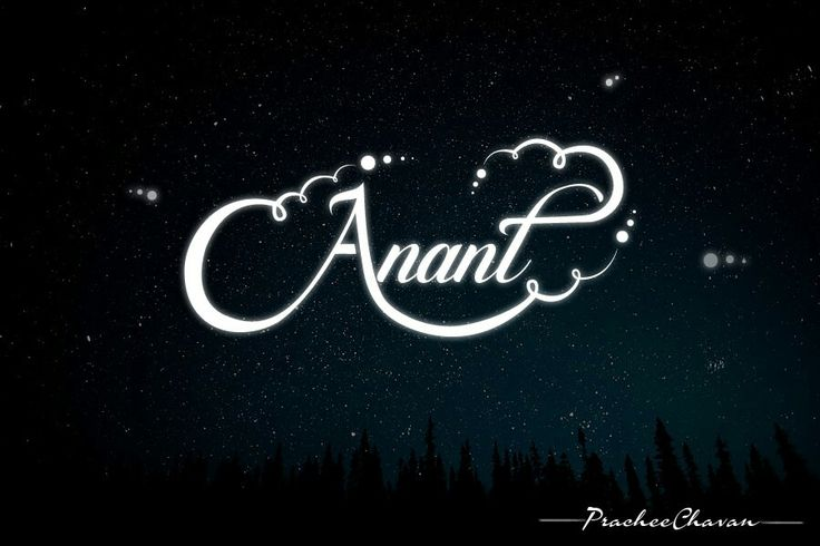 #Calligraphy #Typography # Indian Sanskrit Name # Anant = Infinity