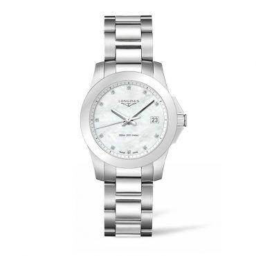 L33774876 Γυναικείο ελβετικό ρολόι LONGINES Conquest με ημερομηνία, φίλντισι καντράν με διαμάντια & μπρασελέ | Ρολόγια LONGINES ΤΣΑΛΔΑΡΗΣ στο Χαλάνδρι #conquest #ημερομηνια #longines #ρολόι
