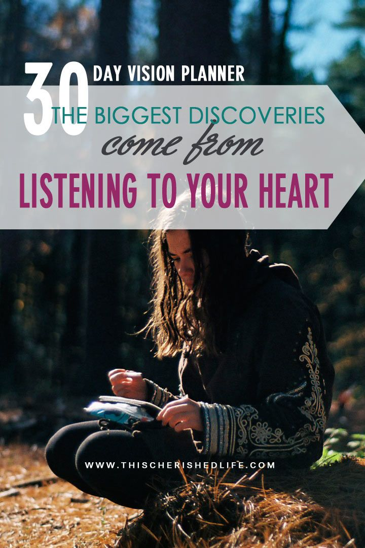 Do you need to listen to your heart?