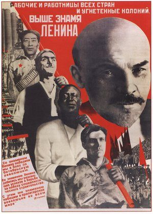 Soviet poster from 1932, reads: 'Workers from all countries and oppressed colonies raise the banner of Lenin.'