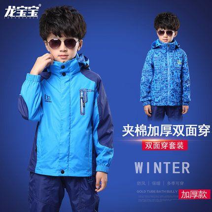 Дети Мальчики Весна и осень 2017 новый костюм больших девственные 10-летний мальчик утолщение детей Куртки 12-15