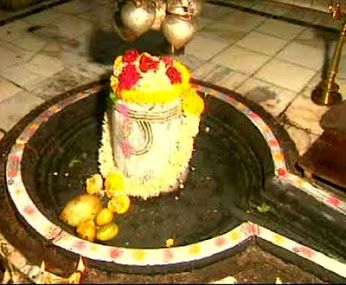 Vaidyanath Jyotirlingam