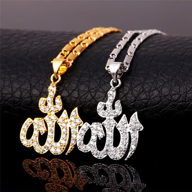 Islamic Allah Pendant Necklace For Women Silver/Gold Color Cubic Zirconia Necklace Religious Muslim Jewelry P612 Shop today Save up to 25%! Like and Share! Follow Us on Instagram forealafricandesigns #jewelry #islamic #Allah # necklace #forealafricandesigns #followme