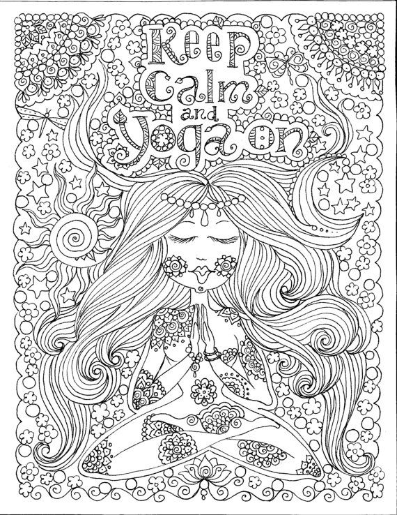 Instant download yoga on art for you to color be by chubbymermaid 1 99
