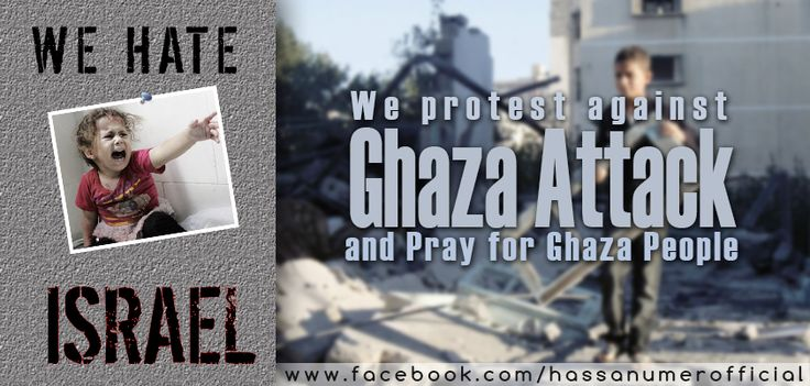 Rise your hands and pray for #Ghaza people.... May Allah bless them ... [Ameen]