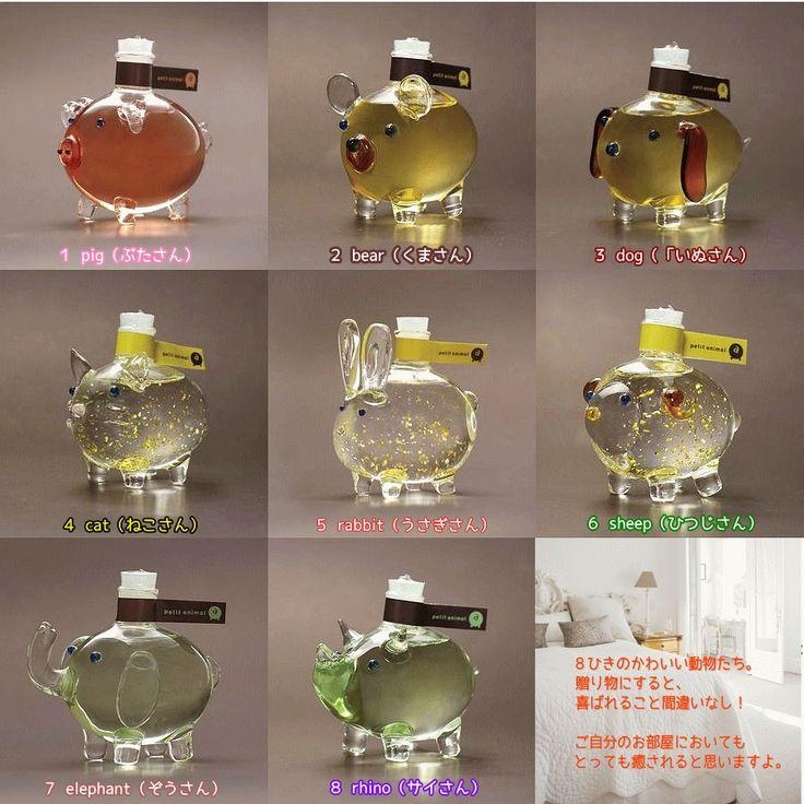 Petit animal series shochu bottles 【楽天市場】petit animal(プチアニマル)シリーズ:酒問屋 de 健康 PD