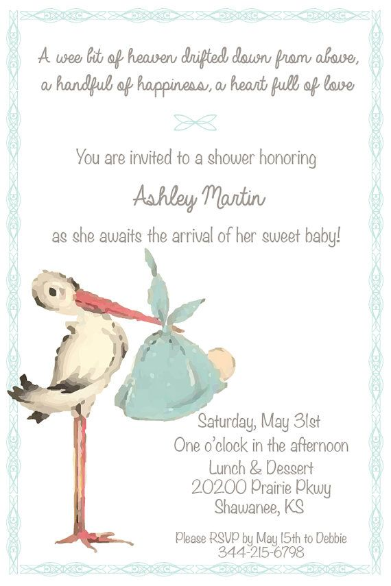 Printable Stork Baby Shower Invitation by BellaRaynePaperie