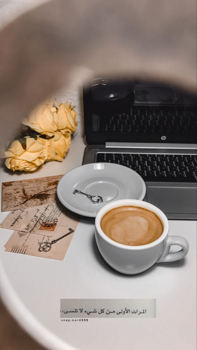 Pin By Afnan B On Coffee Coffee And Books Enjoy Coffee Instagram Ideas Photography
