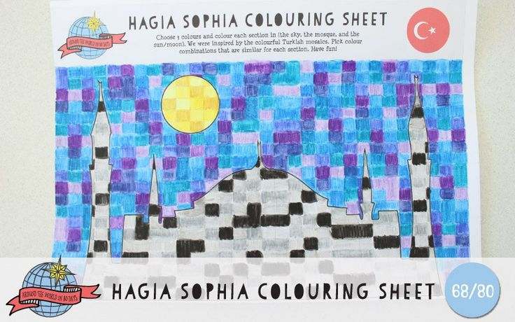Hagia Sophia Colouring Sheet | Turkey | Around the World in 80 Days | Moomookachoo