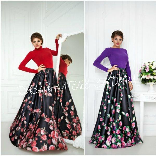 Шёлковая юбка купон