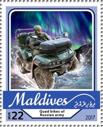 Stamp: Quad bike of Russian army (Maldives) (Special transport) Mi:MV 6813