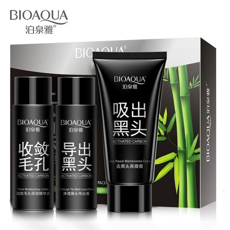 BIOAQUA Brand Unisex Facial Black Head Remover Mask Skin Care Deep Cleansing Suction Face Blackhead And Acne Treatment Mask