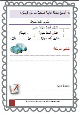 easy writing skills step by step pdf
