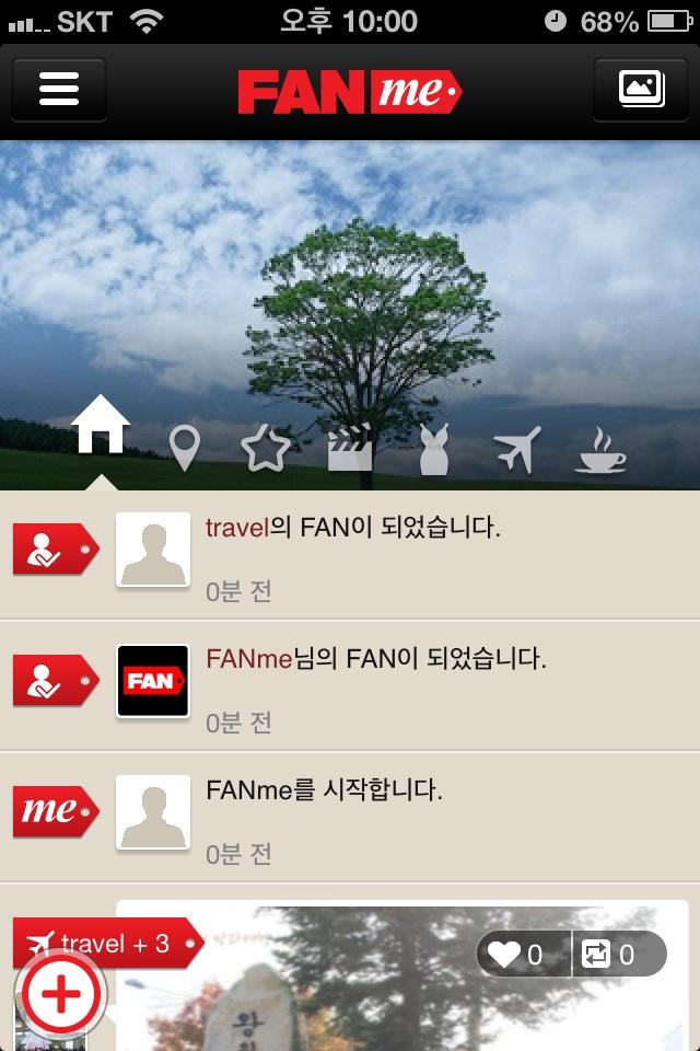 FanMe