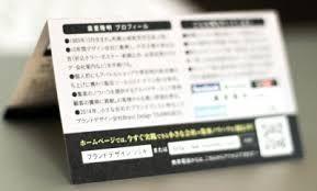 「名刺 ヒアリングシート」の画像検索結果
