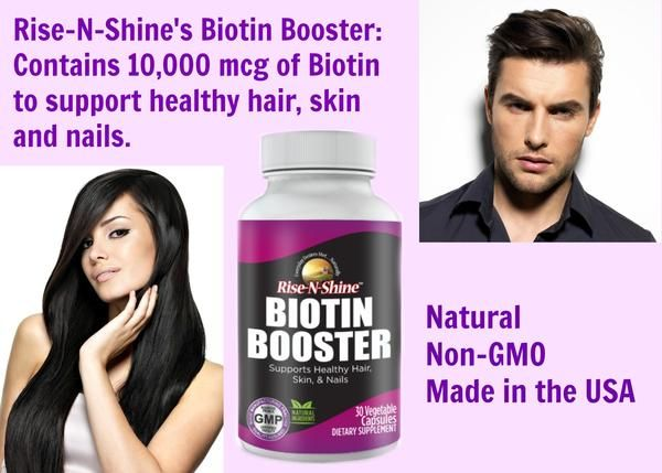 #madeinusaShine's product spotlight, Biotin Booster. With 10,000 mcg of biotin in every serving! Natural, non-GMO and made in the USA! To support healthy hair and nails. Read more about Biotin Booster on our blog. #risenshine #biotin #biotinbooster #skin #skincare #healthyskin #hair #haircare #healthyhair #nails #nailcare #healthynails #natural #nongmo #madeintheusa #madeinamerica #madeinusa