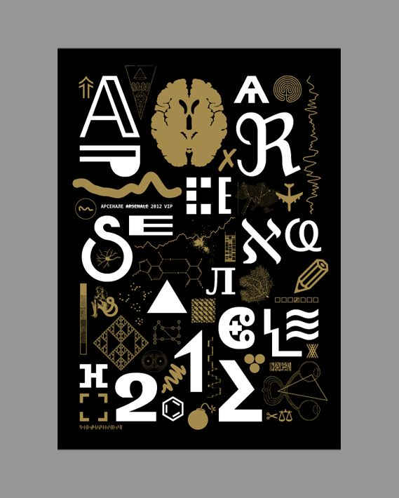 Barnbrook's identity for a new art biennale in Kiev is based around a bespoke and fluid open source typeface called MA VujaDe... #lettering #typography: Barnbrook Design, Barnbrook Identity, Arsenal 2012, Design Identity, Design Prints, Contemporary Art, A2012 Vip Png, Graphics Posts, Art Biennal