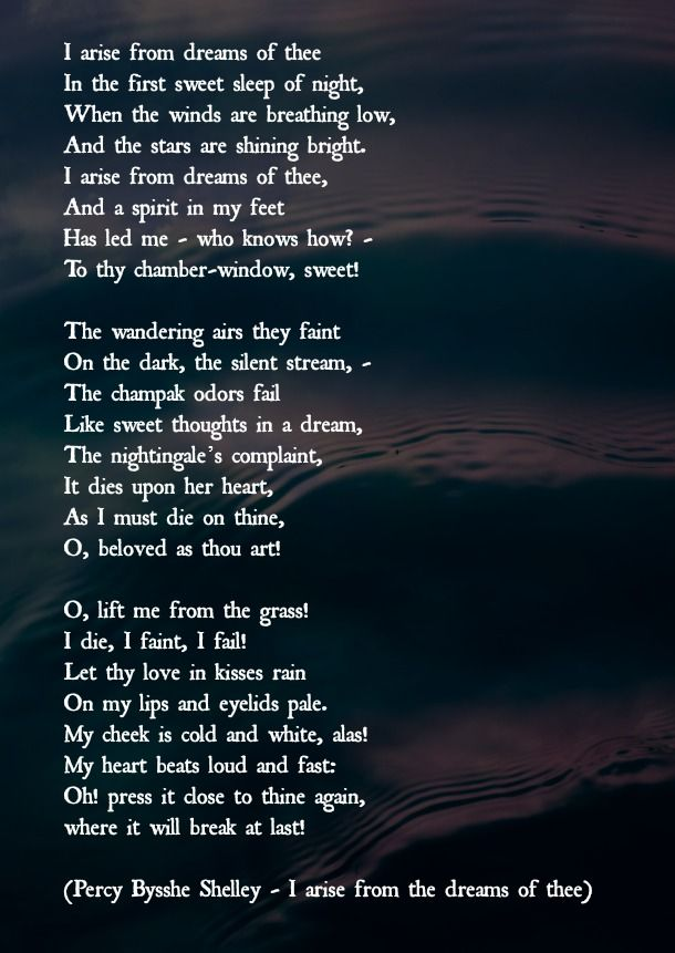 An assessment of the poem loves philosophy by percy shelley