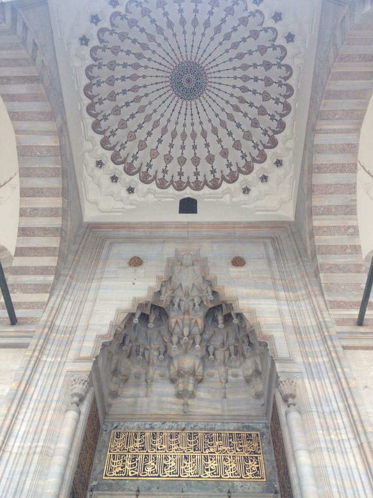 Front door of Suleymaniye mosque.