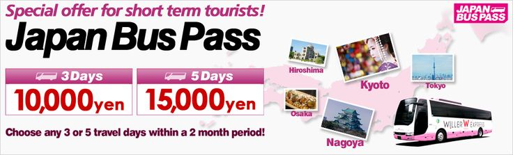 Japan Bus Pass: Unlimited Rides on High-Way Bus Around Japan!