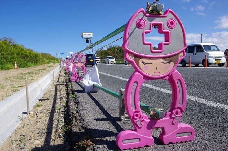 "Unique Japan: ""Kawaii"" or the Cute Side of Life  #Travel, #Kawaii, #Blog, #Japan via Niume"