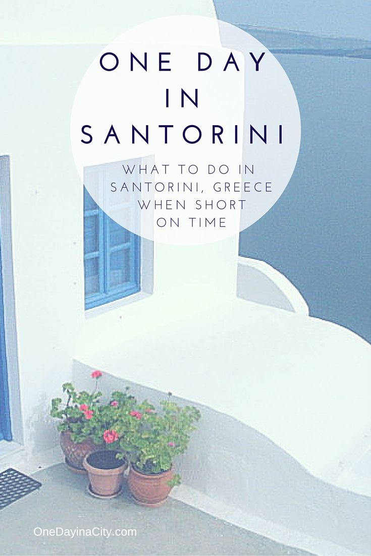 Limited time to explore Santorini? This One Day in Santorini travel itinerary will help you figure out what to prioritize seeing and doing -- then get ready for an incredible day on the idyllic Greek island of Santorini.