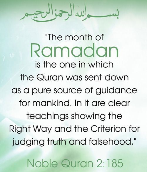 Pin By Great Islamic Quotes On Ramadan Quotes, Greetings