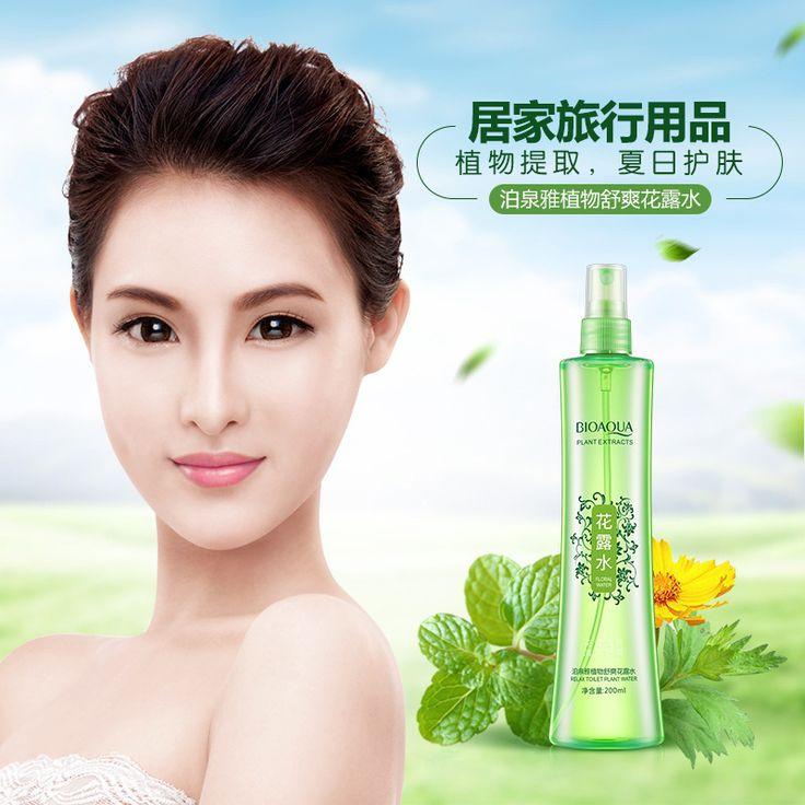BIOAQUA natural plant peppermint spray essence embellish body lotion skin king refreshing skin care Antibacterial chinese cream #Affiliate
