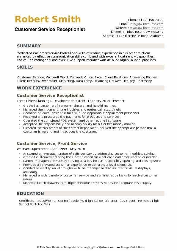 Customer Service Receptionist Resume Samples Qwikresume Effective Communication Skills Entry Level Entry Level Resume