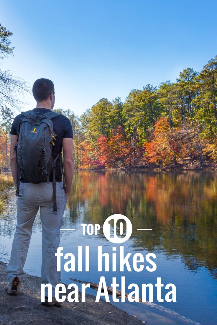 Atlanta's best fall hikes: our top 10 favorite Atlanta fall hiking trails