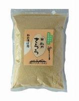 岡山県産木村式自然栽培米(平成25年度産)朝日の米ぬか「米ぬか さらら」