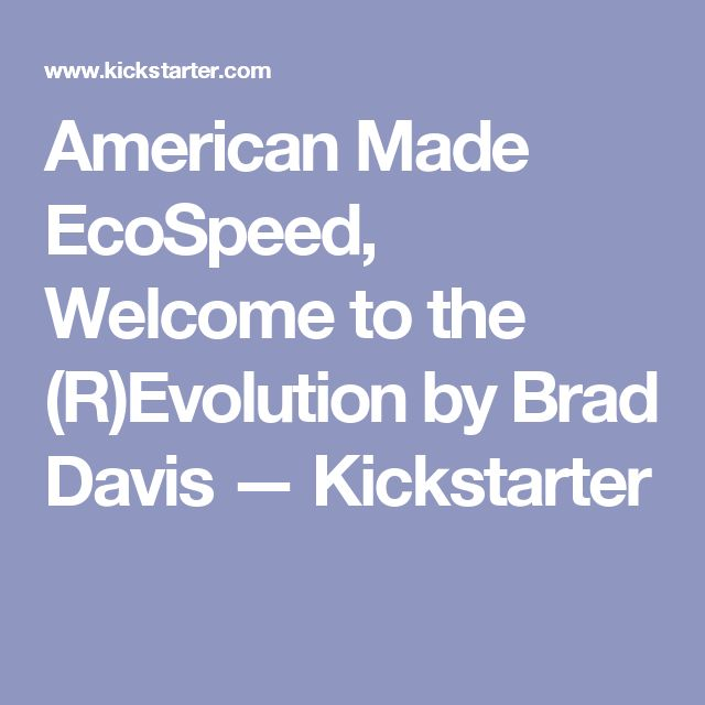 American Made EcoSpeed, Welcome to the (R)Evolution by Brad Davis — Kickstarter