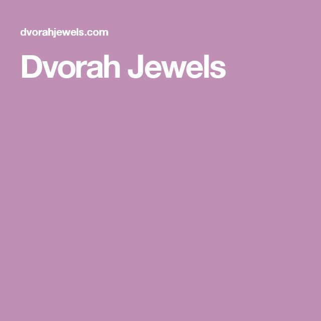Dvorah Jewels