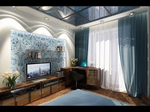 Идеи для интерьера. Дизайн спальной комнаты.