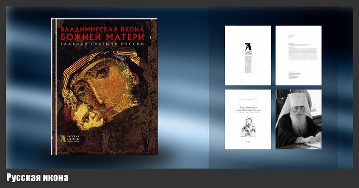 http://www.imiti.ru/plaza/booklet/?prj=ef1d9ffe99c788ef4c03336588e54b35 To flip and read a little.