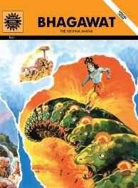 Bhagawat: The Krishna Avatar (Amar Chitra Katha) Hardcover ? 2010