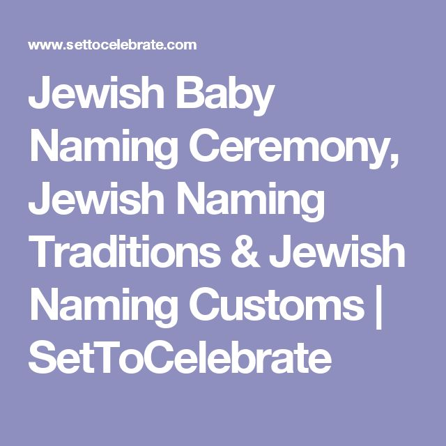 The 25 Best Naming Ceremony Ideas On Pinterest
