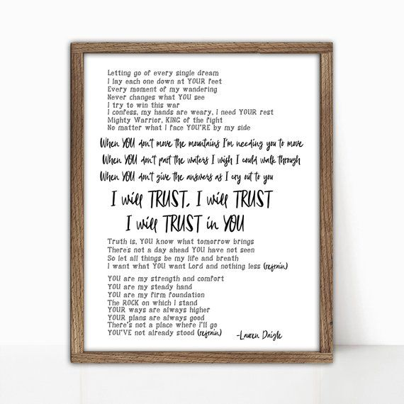 I Will Trust In You By Lauren Dangle When You Don T Move The