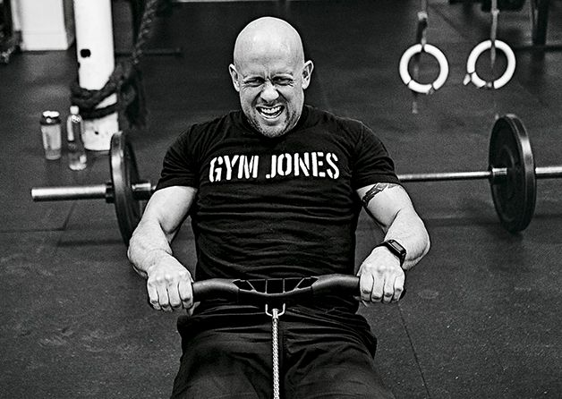 What makes gym jones the worlds toughest gym