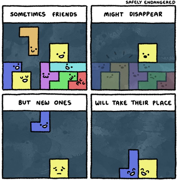 Tetris defines friendship.